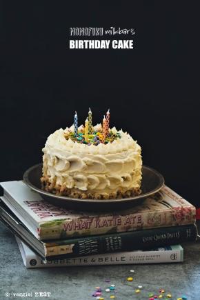 veggie-zest-momofuku-birthday-cake-1